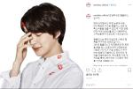 """멀블리스 안재현 광고 중단 """"브랜드 추구하는 방향과 달라"""""""