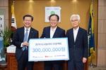 '도시놀이터 프로젝트' 활기…HUG, 부산시교육청에 3억 후원