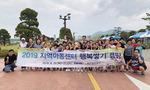 부산항만공사(BPA), 지역아동센터 어린이 위한 캠핑 행사