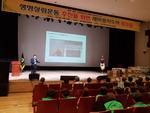 부산북구새마을회, 새마을지도자 워크숍 개최