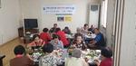 ㈜대방수산, 모지포 마을에서 동네 어르신들 초청·점심식사 대접