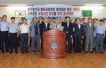 부산지방법무사회, 집단대출 등기 관련 사무장 부당유치 규탄대회