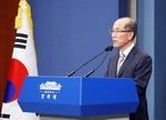 정부 계속된 노력에도 일본 불응…고심 끝 '강 대 강' 택했다