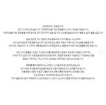 """양팡 극단적 시도 40대 팬 """"직접 통화 별풍선 돌려드렸다"""""""