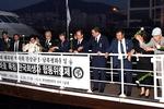 '우키시마호 폭침' 희생자 합동위령제
