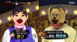 복면가왕 영구, 정체는 박효신을 발굴한 가수 권인하?