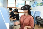 """""""취업면접, 이제 VR(가상현실)로 준비하세요"""""""