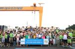 대우조선해양 봉사단, 백혈병환아 초청 '행복한 시간'
