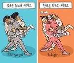 [서상균 그림창] 조국은 조국과 싸우고…한국은 한국과 싸우고