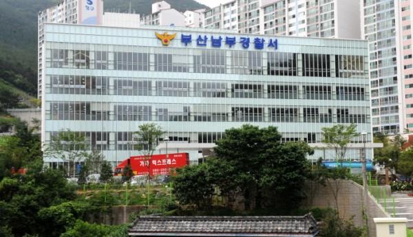 1보-부산 식당 부부 살해 사건 용의자 검거