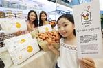 소아 환자 돕는 수익 기부형 달걀