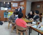부산 우수 사회적경제기업 <6> 산리협동조합