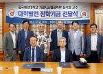 윤석훈 한국해양대 기관시스템공학부 교수, 발전기금 5000만 원 기부