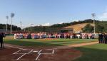 기장 세계청소년야구선수권대회, 개막식 개최