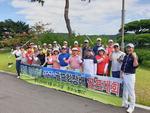 국제아카데미 15기 골프대회