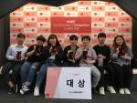경남정보대학교 산업디자인계열 재학생들 국내 3대 광고공모전인 'HS애드 공모전'에서 대상 수상!