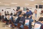 울산 현대차 노조 임단협 잠정합의안 찬반투표