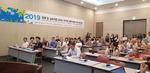 고신대복음병원, '2019 부산국제의료관광컨벤션' 참가