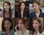 '세상에서 제일 예쁜 내 딸' 김소연, 본격적인 복수 다짐 후 단발 머리로 변신