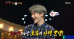 '복면가왕' 장인어른 JBJ 출신 권현빈…가수 겸 모델