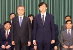 문 대통령, 조국 임명 강행…검찰개혁 택했다