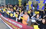 추석 앞 부관훼리 노조 파업…화물 수출 차질 우려