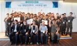부산대 창업지원단, 「창업군인 스타트업 캠프」 성공 개최