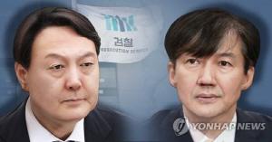 """법무부, """"윤석열 배제 수사팀"""" 제안…""""尹총장 바로 거절"""""""