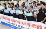 KTX·SRT 승무원, 11일부터 추석 연휴기간 파업