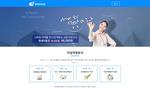 부산 우수 사회적경제기업 <9> 스마트 소셜