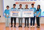 부경대팀, 초음파로 남성소변 튐 방지 장치 고안