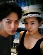 권다미-김민준, 10월 결혼 소식에…지드래곤 열애설 재조명