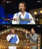 '복면가왕 영구' 정체는? 박효신 키워낸 가수 권인하