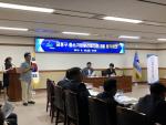 """부산외대, """"지역 중소상공인 문제해결과정에서 대학 역할은"""" ··· 금정아고라 포럼 개최"""