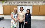 인제대 섭식장애정신건강연구소, <섭식장애 치료방법의 진화 심포지엄> 개최