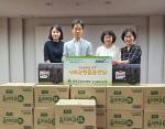 건협 부산검진센터, 추석맞이 사회공헌 물품전달