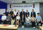 (재)동아영문장학재단, 동아대 영문과생 8명에게 장학금 400만 원 전달