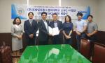 동아대 링크플러스 사업단, 코레일유통(주) 부산경남본부와 산학협력 업무 협약