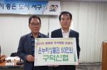 동대신1동 구덕신협, 추석맞이 성품 지원