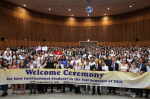 부산외대, 18개국 484명 신입 외국인 유학생 환영식 개최