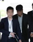 '딸 표창장 위조 혐의' 조국 부인, 이르면 이달 말 재판 시작된다