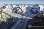 알레치 빙하 2100년에 사라진다