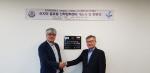 한국해양대 LINC+사업단, 러시아 글로벌 산학협력센터 개소