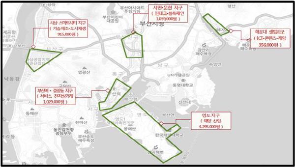 아시아 창업 1번지 부산 위한 밑그림 나왔다…창업촉진지구 5곳 지정계획