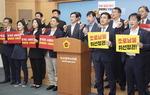 부산발 '反 조국연대' 매주 한 차례 파면요구 집회 연다