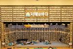 [신통이의 신문 읽기] 폐공장이 도서관으로…도시재생 '공간의 재탄생'