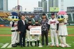 부산은행, 유소년 야구발전 후원금 전달