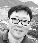 [과학에세이] 단풍, 살아 있는 것들의 가을 채비 /윤부현