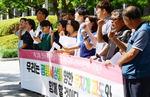 해운대서 주말 동성애 찬반 집회…양측 충돌 우려