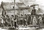 동북아 바다…인문학으로 항해하다 <35> 1876년 일본으로 간 조선의 수신사